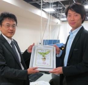 植村特任講師が、田中貴金属グループ第15回「貴金属に関わる研究助成金」MMS賞を受賞