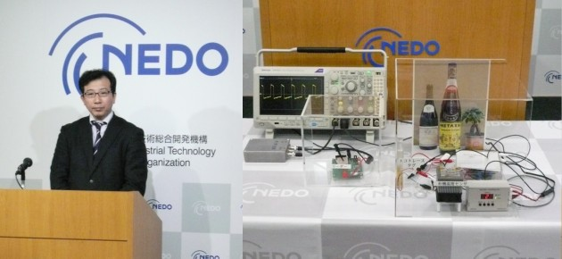 世界初、印刷で作れる電子タグで温度センシングとデジタル信号の伝送に成功