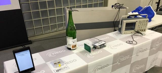 世界初、商用ICカード規格で動く有機半導体デジタル回路を実現