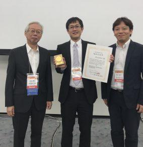 熊谷学振研究員が受賞記念講演を行いました