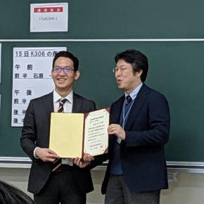渡邉特任准教授が受賞記念講演を行いました